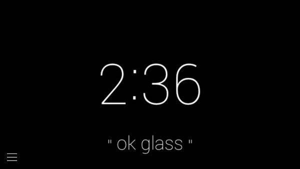 Стартовый экран