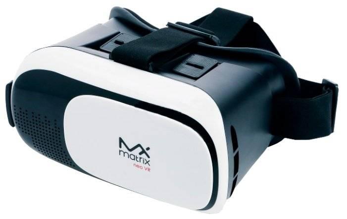 Matrix NEO VR