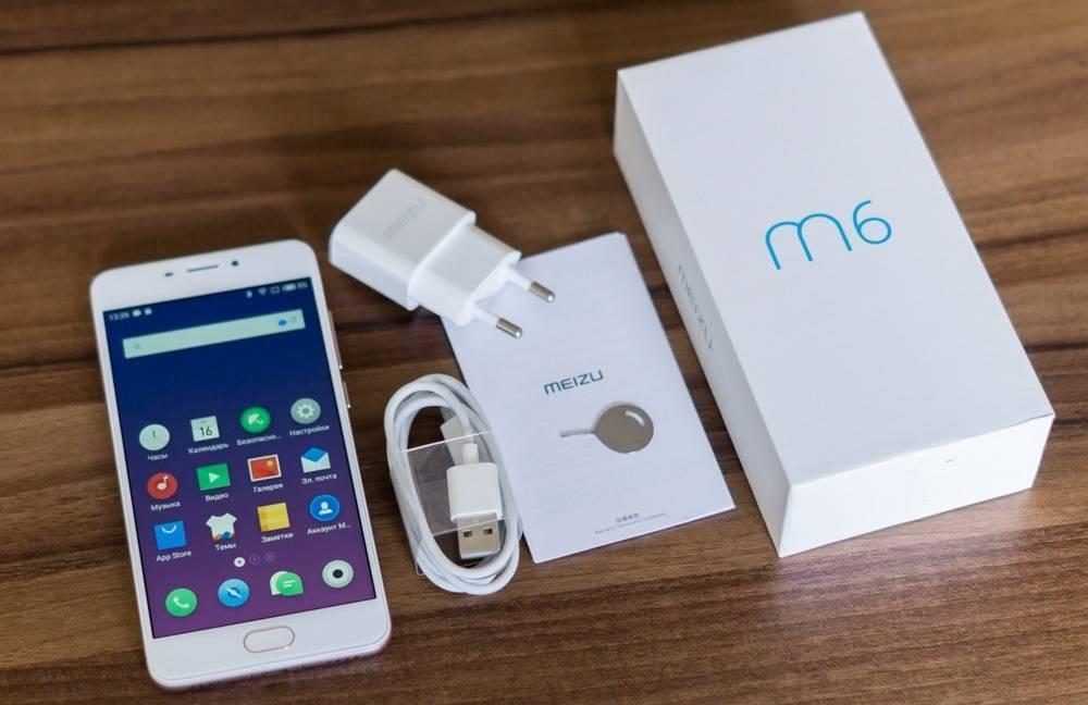 Meizu M6 packing
