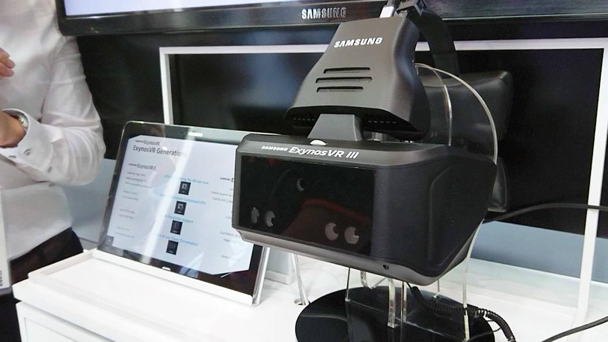 Samsung Exynos VR 3