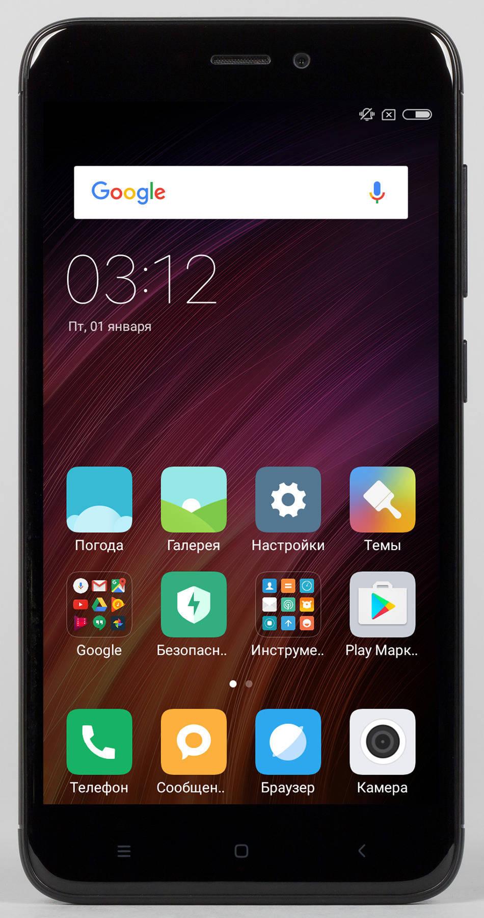 Xiaomi Redmi 4X - front
